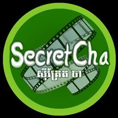 Secret Cha