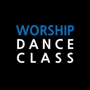 [워십댄스클래스]WORSHIP DANCE CLASS