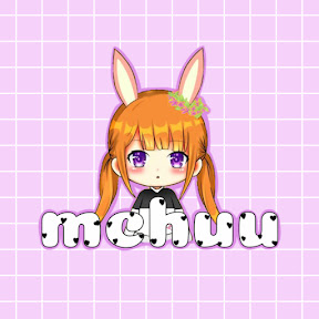 Mchuu