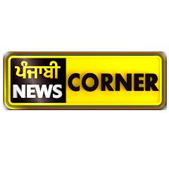 Punjabi News Corner