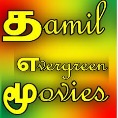 Tamil Evergreen Movies