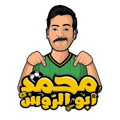 محمد أبو الروس - SirM7md