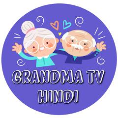 Grandma TV Hindi