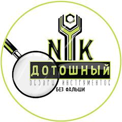 Обзор электроинструментов- Николай Дотошный