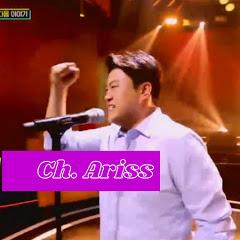아리스 채널