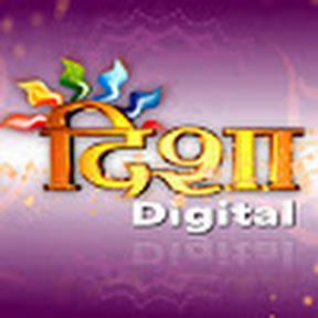 Disha Digital 2