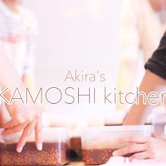 Akira's KAMOSHI kitchen