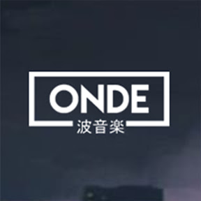 ONDE 波