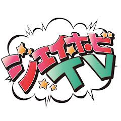 ジェイホビTV!!【鬼滅の刃グッズ】開封・情報