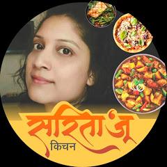 Sarita's Kitchen