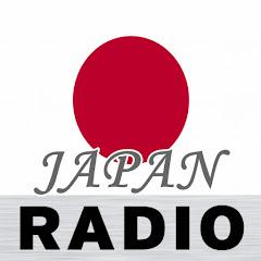 Stream Radio JP