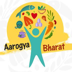 Aarogya bharat आरोग्य भारत