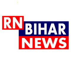 RN Bihar News