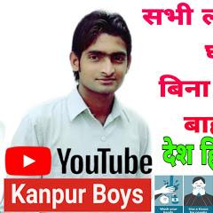 Kanpur Boys