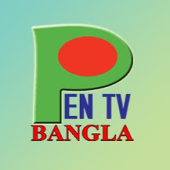 Pen TV Bangla