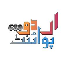 Urdu Point 680
