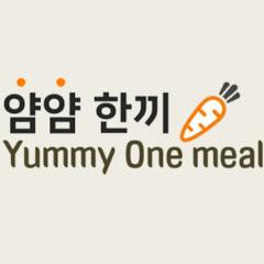 얌얌한끼 Yummy One Meal
