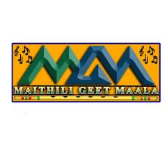 Maithili Geet Maala