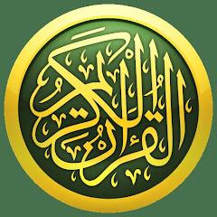 قرآن net tv