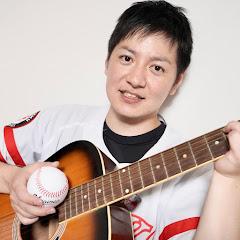 つるちゃんねる【プロ野球弾き語り】