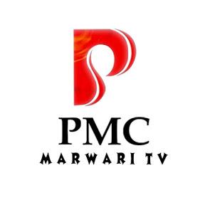 PMC MARWARI TV