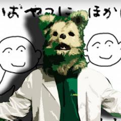 KYS動画研究所