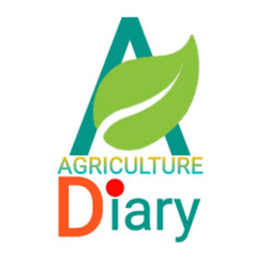 Agriculture Diary