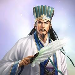 孔明の歴史解説チャンネル