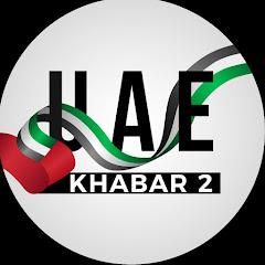 UAE khabar2