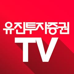 유진투자증권TV