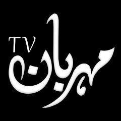 Mehrban TV