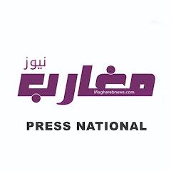Magharebnews I مغارب نيوز youssef press officiel