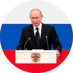 Россия США Украина - Новости Сегодня