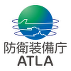 防衛省 防衛装備庁公式チャンネル(ATLA Official Channel)