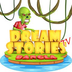 Dream Stories TV Bangla