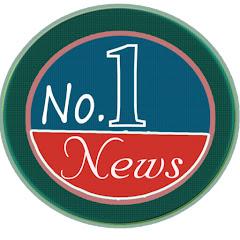 No1 News BD