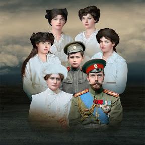 The Romanov Royal Martyrs
