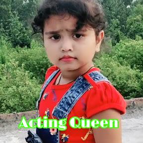 Acting Queen Sania Official