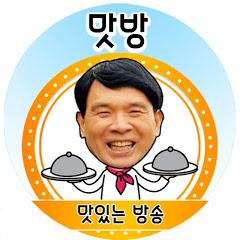 맛방_이성희 맛있는 방송