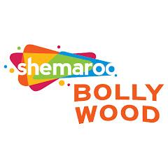 Shemaroo Bollywood Bahasa Dubbed