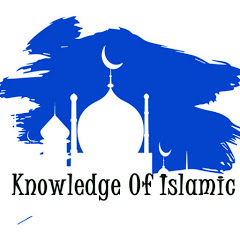 knowledge of islamic