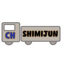 shimijun-ch