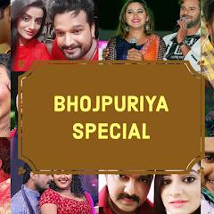 Bhojpuriya Special