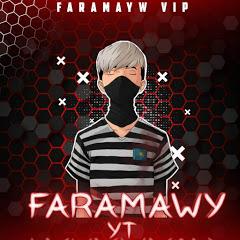 Faramawy / فرماوي