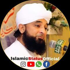 Islamic Status Official
