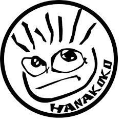 HANAKOKO