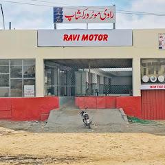 The Ravi Motors