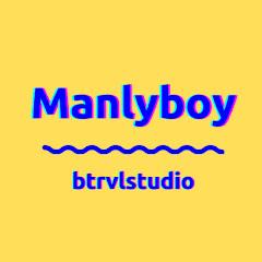 맨리보이 Manlyboy