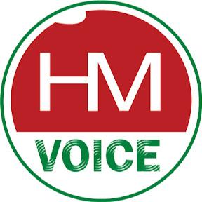 HM Voice