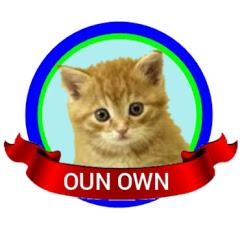 Oun Own